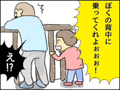 20160430_03.jpg