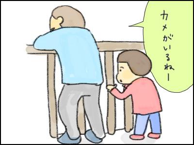 20160430_01.jpg