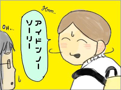 20160502_04.jpg