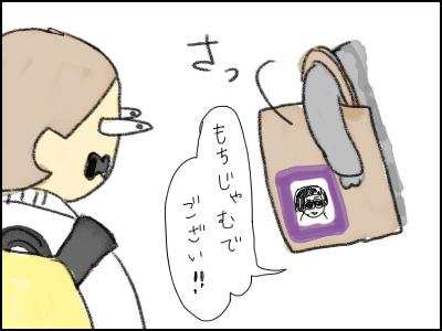 20160509_02.jpg