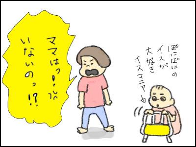 20160509_04.jpg