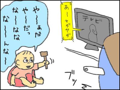 20160510_01.jpg