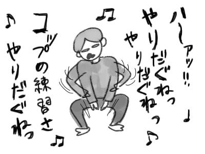 20160510_06.jpg