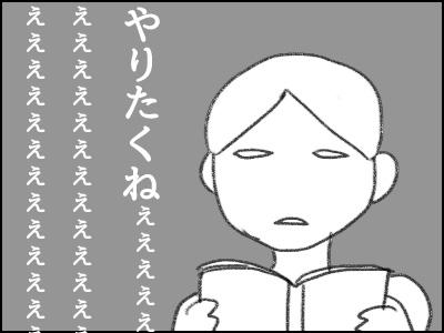 20160510_05.jpg
