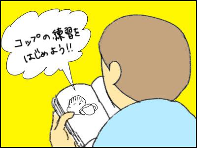 20160510_03.jpg