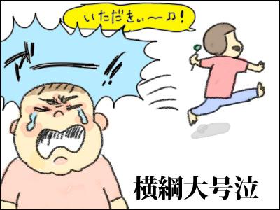 20160512_05.jpg