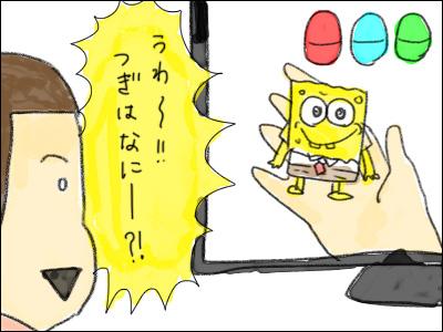 20160513_04.jpg