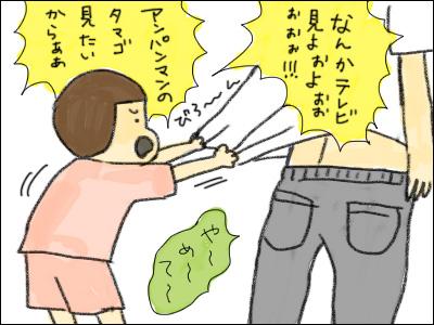 20160513_01.jpg