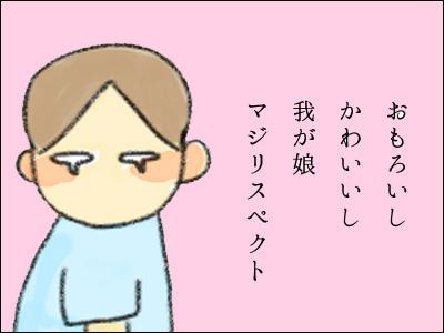 20160526_06.jpg