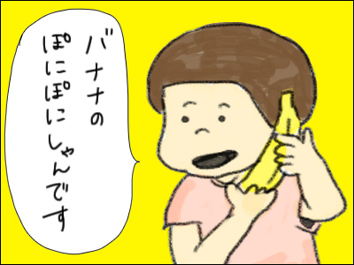 20160526_04.jpg