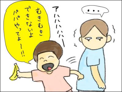 20160526_05.jpg