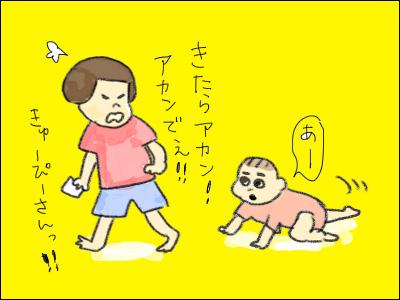 20160531_08.jpg