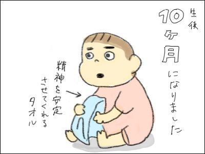 20160531_01.jpg