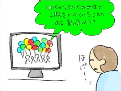 20160605_01.jpg