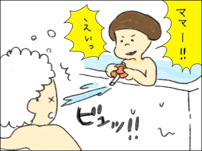 20160607_02.jpg