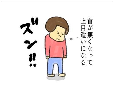 20160610_04.jpg