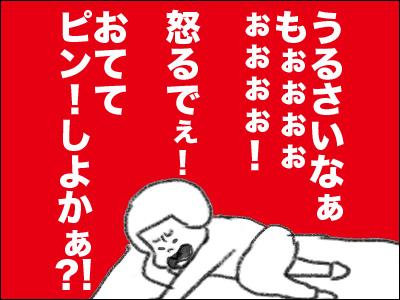 20160610_06.jpg