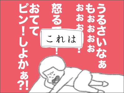 20160610_08.jpg
