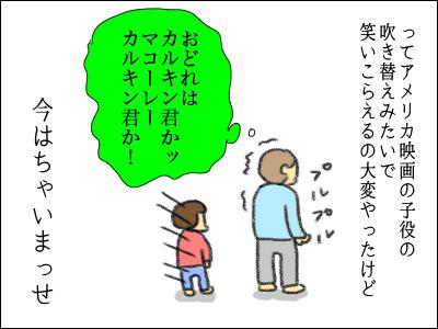 20160610_02.jpg
