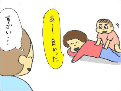 20160611_08.jpg