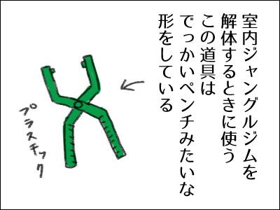 20160614_01.jpg