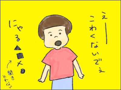20160612_09.jpg