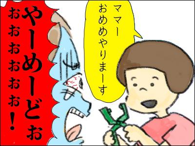 20160614_02.jpg