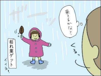 20160617_03.jpg