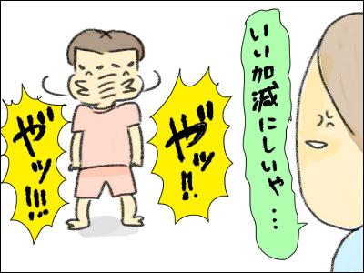 20160630_05.jpg