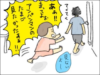 20160630_01.jpg