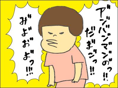 20160630_04.jpg