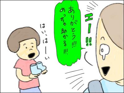 20160704_03.jpg
