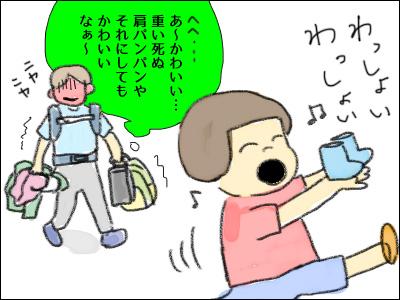 20160704_07.jpg