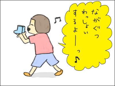 20160704_04.jpg