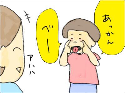 20160712_01.jpg