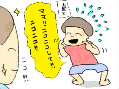 20160712_05.jpg