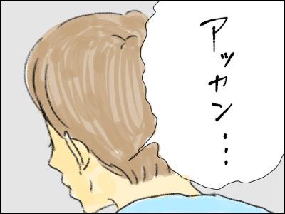 20160712_03.jpg