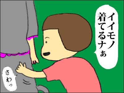 20160726_03.jpg