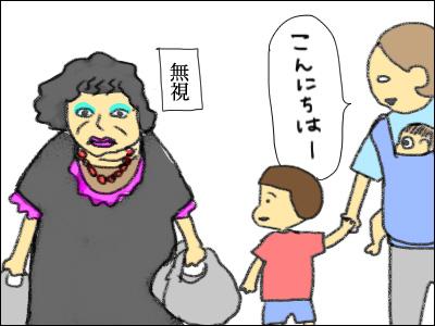20160726_01.jpg