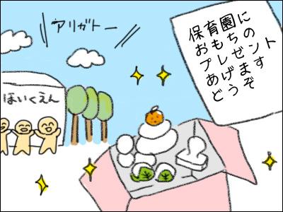 20160812_05.jpg