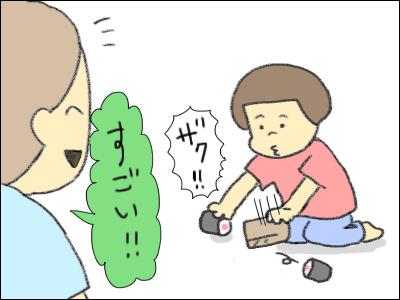 20160819_02.jpg