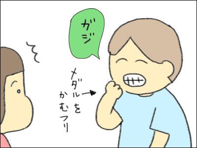 20160819_07.jpg