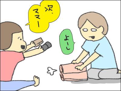 20160819_03.jpg