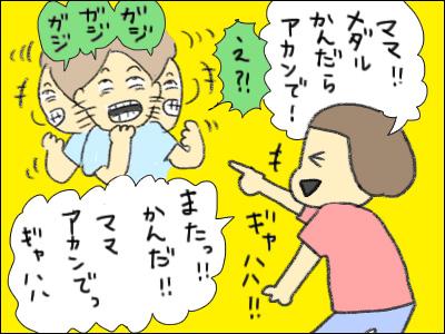 20160819_08.jpg