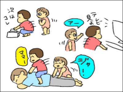 20160829_05.jpg