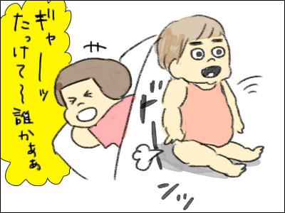 20160829_07.jpg