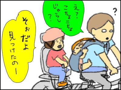 20160830_03.jpg