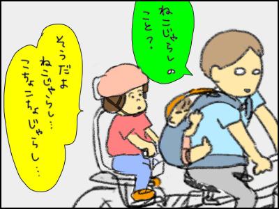 20160830_04.jpg