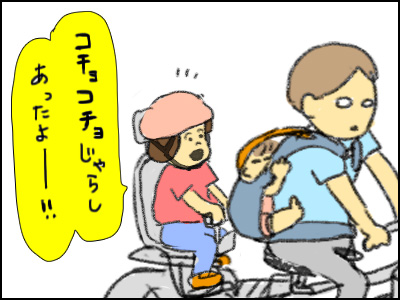 20160830_02.jpg