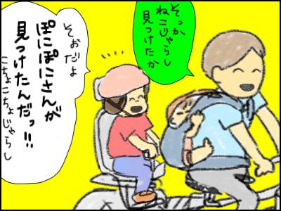 20160830_05.jpg